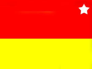 சமத்துவ மக்கள் கட்சி
