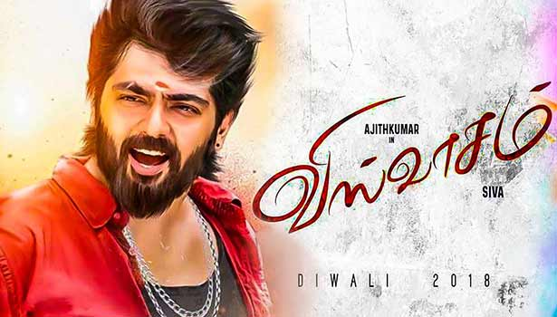 Fans expected not in Viswasam movie
