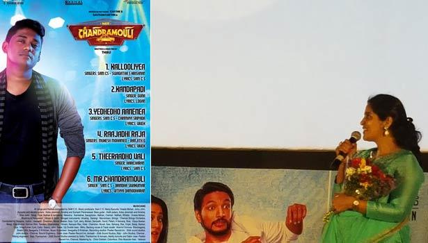 சினிமாவில் அறிமுகமான நடிகர் சூர்யாவின் தங்கை 201804251056393455_1_MR-CHandramouli-Brindha-Sivakaumar2._L_styvpf