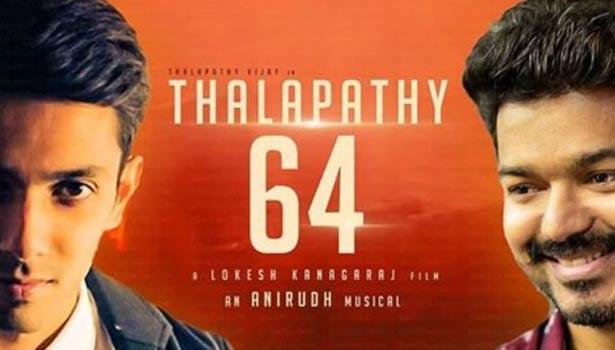 Image result for Vijay 64