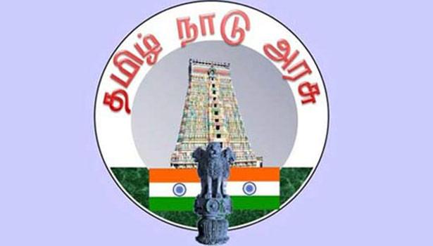 தமிழ் நாடு அரசு
