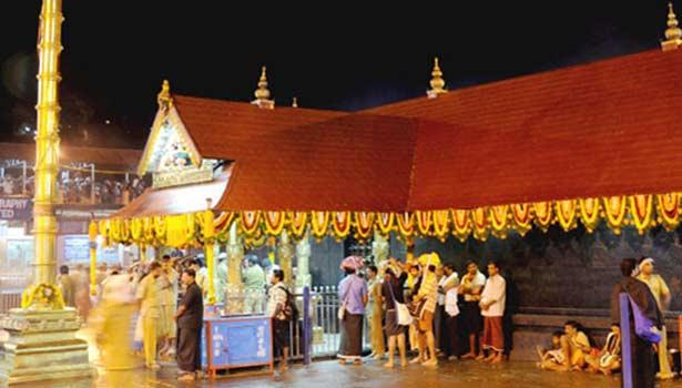 சபரிமலை ஐயப்பன் கோவில்