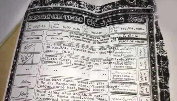 அலினா ஷேக்கின் திருமண சான்றிதழ்