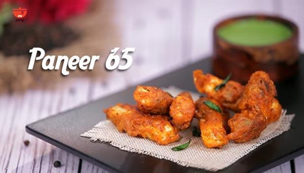 பன்னீர் - 65