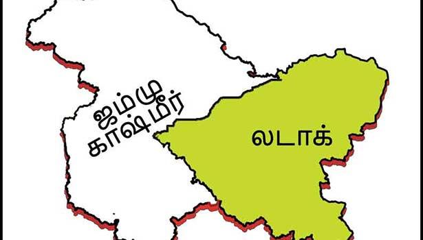 காஷ்மீர்