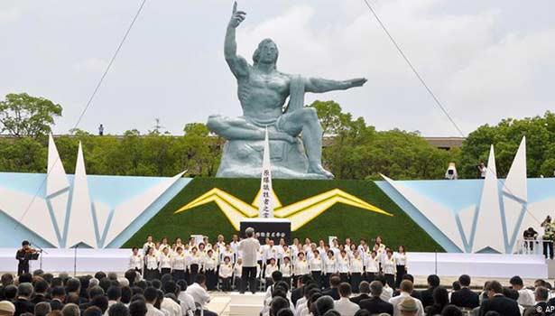 இரண்டாம் உலகப்போர் நினைவு தினம் நாகசாகி , ஜப்பான்