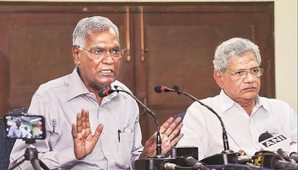 டி.ராஜா மற்றும் சீதாராம் யெச்சூரி
