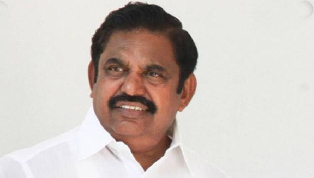 முதலமைச்சர் பழனிசாமி