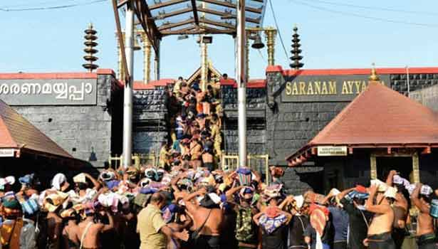 சபரிமலை கோவில்