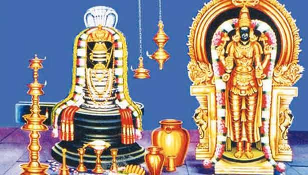 ரெத்தினகிரீஸ்வரர்