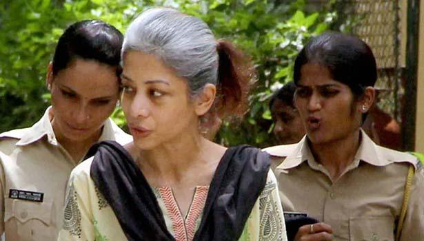 இந்திராணி முகர்ஜி