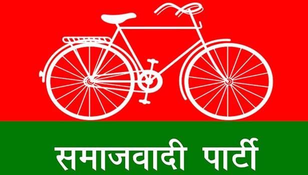 சமாஜ்வாடி கட்சி