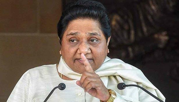 பகுஜன் சமாஜ் கட்சி தலைவர் மாயவதி