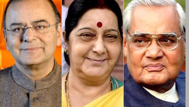 அருண் ஜெட்லி - சுஷ்மா சுவராஜ் - வாஜ்பாய்