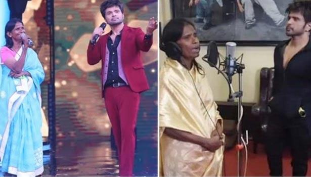 ஹிமேஷ் ரேஷ்மியாவுடன் ரனு மண்டல்