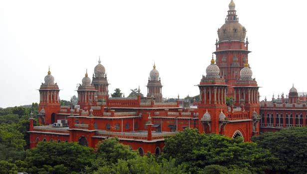 சென்னை ஐகோர்ட்