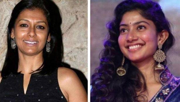 நந்திதா தாஸ், சாய் பல்லவி