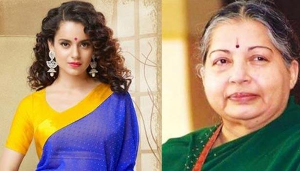 கங்கனா ரணாவத், ஜெயலலிதா