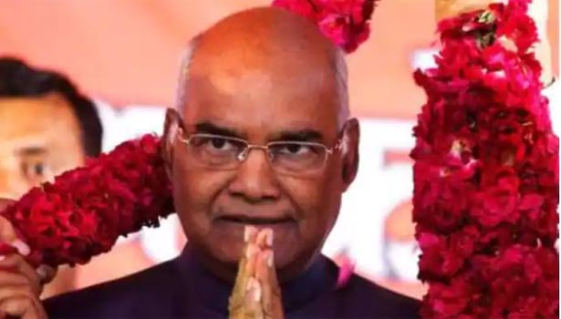 ஜனாதிபதி ராம்நாத் கோவிந்த்