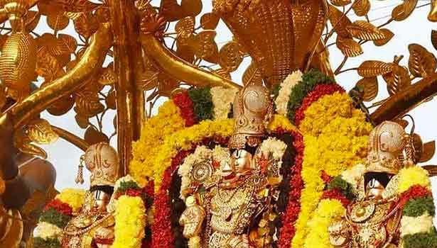திருப்பதி பிரம்மோற்சவ விழா