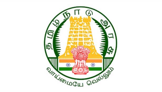 தமிழக அரசு லோகோ