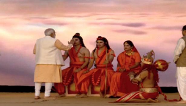 ராமர், லட்சுமணர்களுக்கு திலகமிடும் பிரதமர் மோடி
