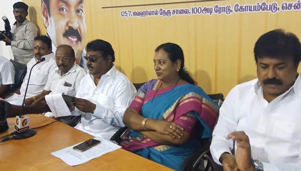 தே.மு.தி.க. கட்சியின் மாவட்ட செயலாளர்கள் கூட்டம் நடந்த காட்சி