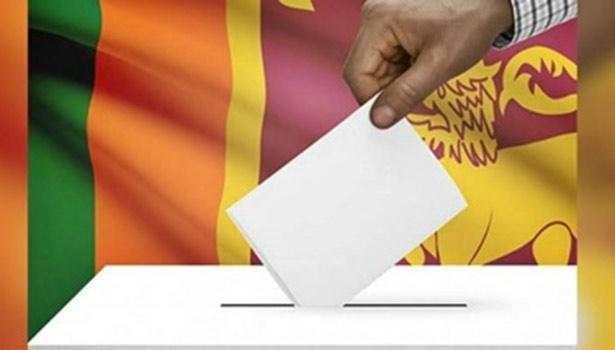 இலங்கையில் அதிபர் தேர்தல்