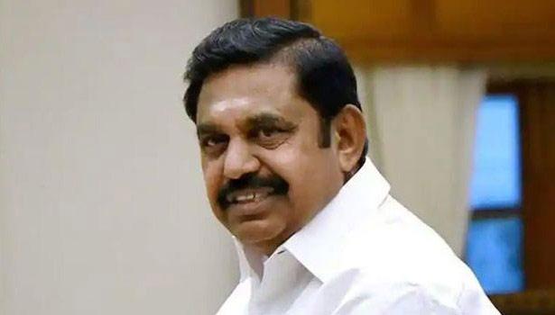 முதலமைச்சர் எடப்பாடி பழனிசாமி