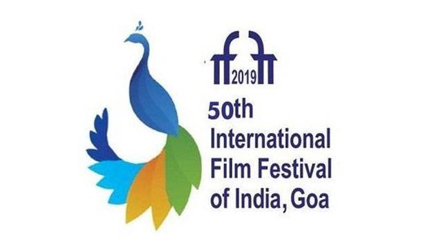 கோவா சர்வதேச திரைப்பட விழா