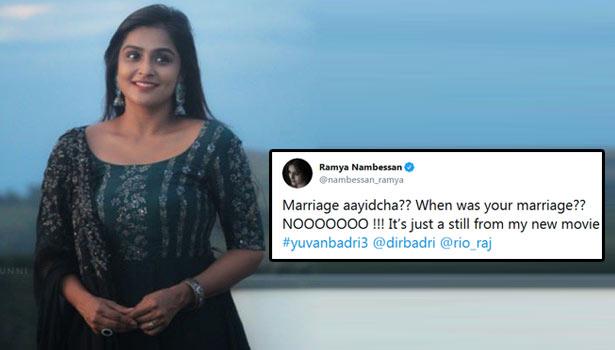 ரம்யா நம்பீசனின் டுவிட்டர் பதிவு