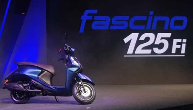 2020 யமஹா ஃபேசினோ 125 எஃப்.ஐ.