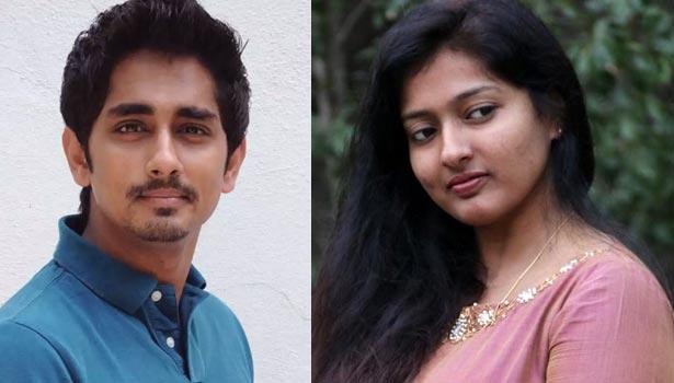 சித்தார்த் - காயத்ரி ரகுராம்