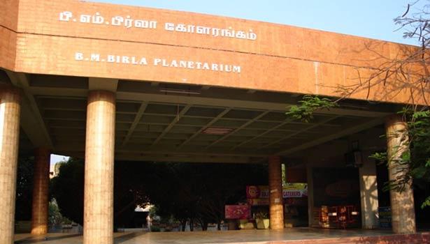 பிர்லா கோளரங்கம்
