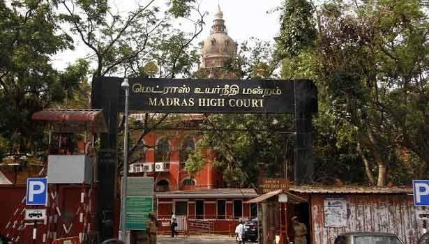 சென்னை ஐகோர்ட்டு