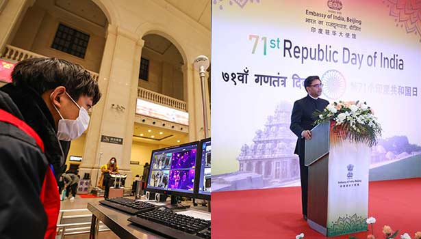 2019-ல் பிஜீங்கில் நடைபெற்ற குடியரசு தினம்