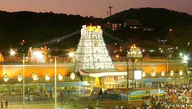 திருப்பதி கோவில்