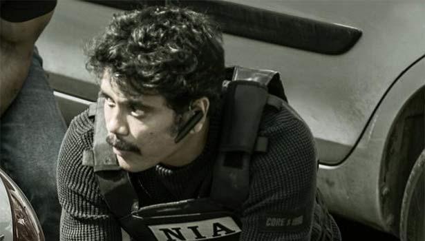 நாகார்ஜுனா