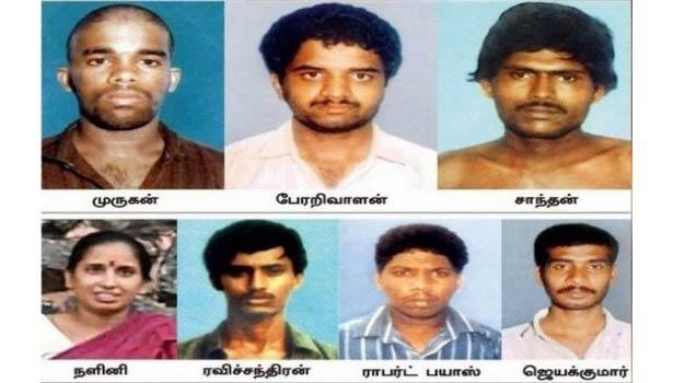 ராஜீவ்காந்தி கொலை வழக்கில் குற்றம் சாட்டப்பட்டவர்கள்