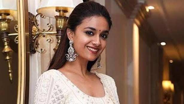 நடிகை கீர்த்தி சுரேஷ்