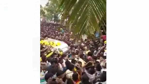 வைரல் வீடியோ ஸ்கிரீன்ஷாட்