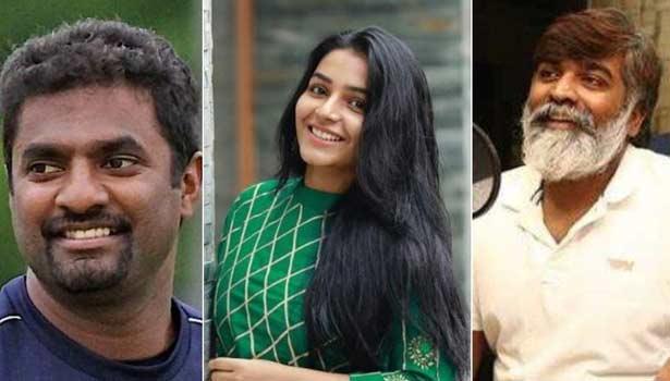 முரளிதரன், ரெஜிஷா விஜயன், விஜய் சேதுபதி
