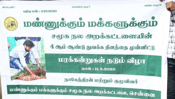 சௌந்தரராஜா