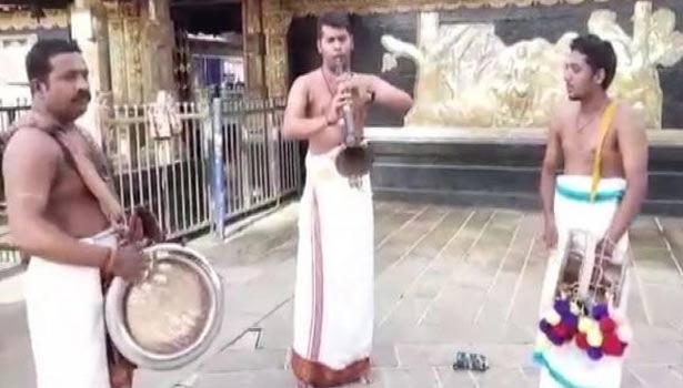எஸ்.பி.பி பாடலை வாசிக்கும் இசை கலைஞர்கள்