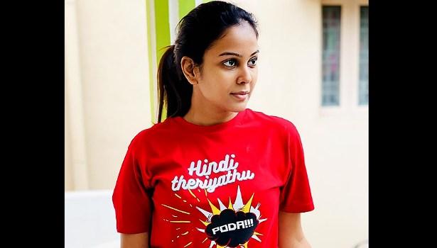 நடிகை சாந்தினி
