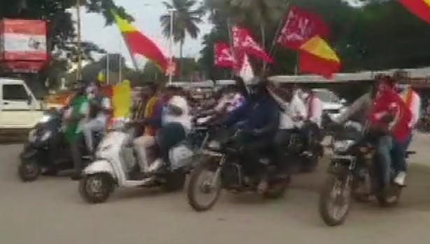 மோட்டார் சைக்கிள் பேரணி
