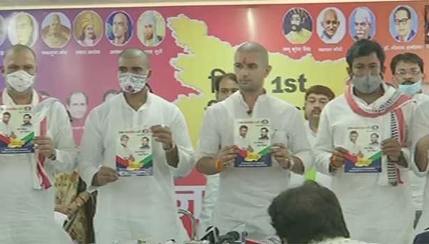 லோக் ஜனசக்தி கட்சியின் தேர்தல் அறிக்கையை வெளியிட்ட சிரக் பஸ்வான்