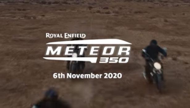 ராயல் என்பீல்டு Meteor 350 டீசர்