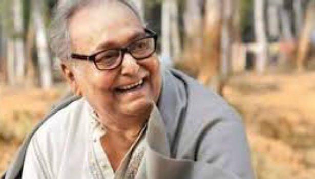 சவுமித்ரா சாட்டர்ஜி