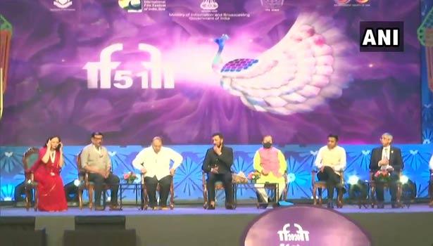 51-வது சர்வதேச திரைப்பட விழா